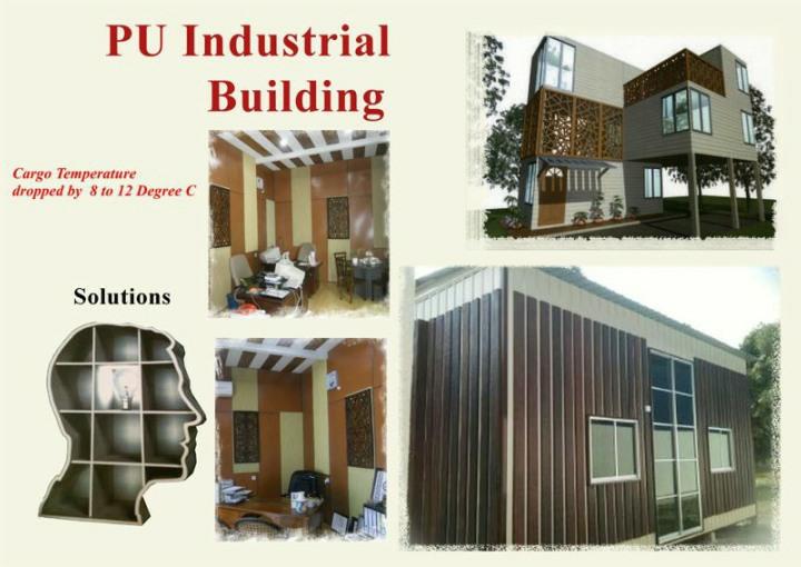 PU Industrial